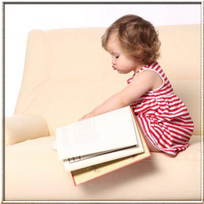 Как сделать дневник развития ребенка?
