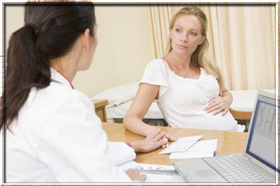 Женская консультация и беременность