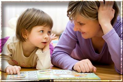 Формирование интереса у детей