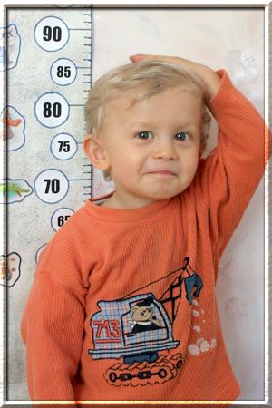 Гормон роста у детей