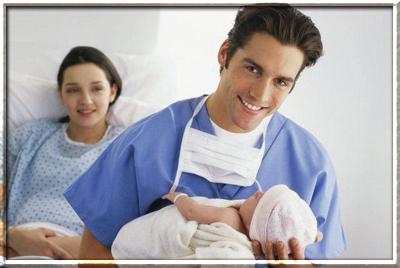 Палата мать и дитя