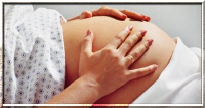 Отхождение вод при беременности