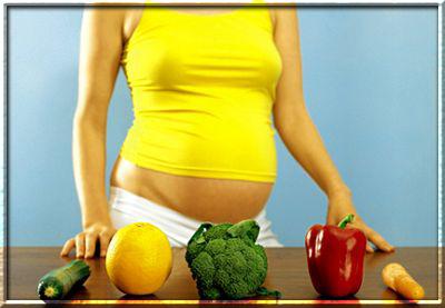 Прием витаминов во время беременности