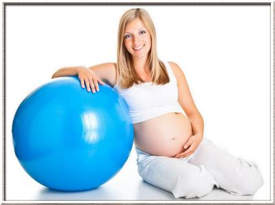 Гимнастика на фитболе для беременных