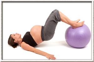 Можно ли заниматься фитнесом при беременности?