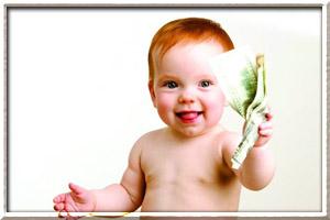 Социальные выплаты при рождении ребенка