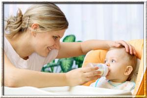 Жидкие смеси для новорожденных