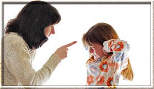 Как воспитывать детей без наказания?