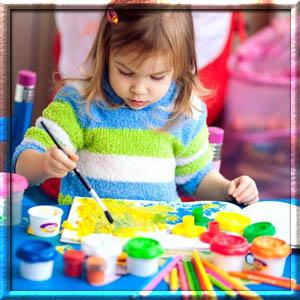 Приобщение детей к искусству