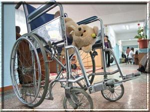 Какие льготы у детей-инвалидов?