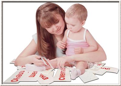Методика развития детской речи