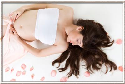 Какие успокаивающие можно беременным?