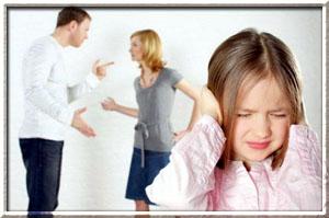 Как снять стресс у ребенка?